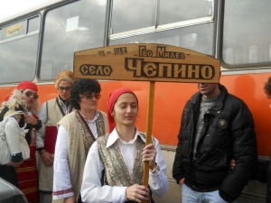 Село Чепино на фестивала Сурва 2013