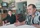 Таня и Стоян от Сирищник провалили се във фермерството