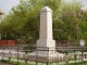 Паметникът в село Светля